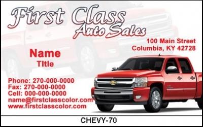 Chevy-70