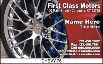 Chevy-76