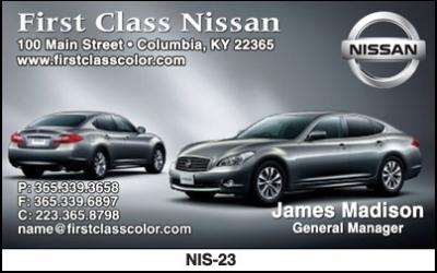 Nissan_23