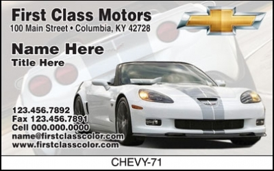 Chevy-71