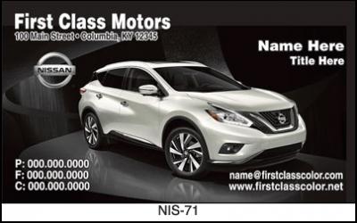 NIS-71